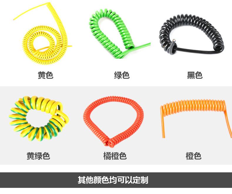 车拖挂车螺旋电缆-螺旋弹簧电缆-弹簧电线电源线