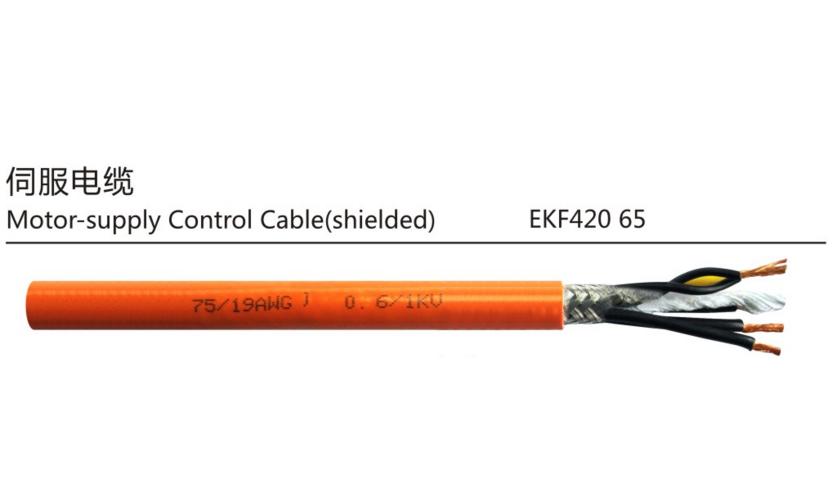 橙色伺服电缆-屏蔽双绞信号电缆RVVYSP 固定安装电缆
